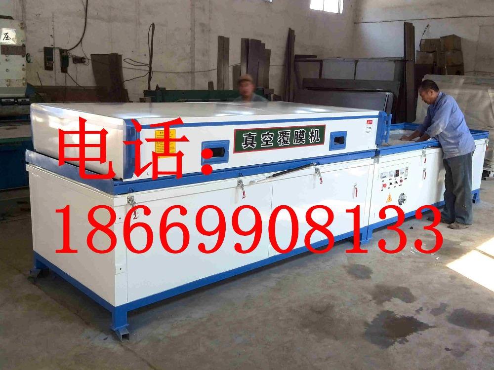 vide membrane presse tm2480c- 2, pvc/bois aspirateur presse à membrane(China (Mainland))