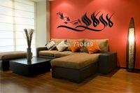 Alforever custom design muslim vinyl wall sticker decal 58x110cm size