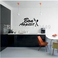 Bon appetit kitchen vinyl matte wall art home decoration