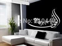 58x100cm perfect design white color home art sticker decal