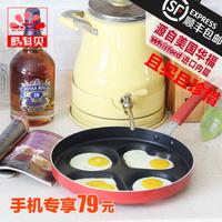 Cocaba 28cm love frying pan non-stick pan heart egg dumplings model pancake pan gas cooktop