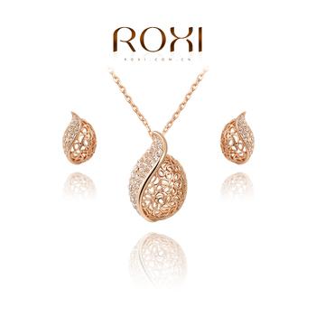 Roxi элегантный женский комплект украшений: серьги и ожерелье, изготовлен из розового золота с трех разовым золотым напылением, серьги и подвеска украшены австрийскими кристаллами,выполненые резными сферами