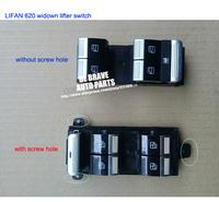 lifan parts: LIFAN 620 Front left window lifter switch, auto window lifter switch assemly
