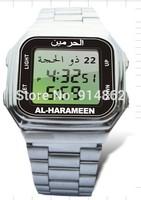 Ramadan gift Digital waterproof design english arabic prayer azan watch quran bookmark with qibla fountion