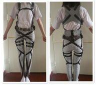 Cos cosplay Attack on Titan Shingeki no Kyojin Recon Corps belt hookshot costume