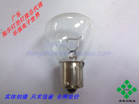 Ba15s indicator bulb tappoon light bulb 24v35w 1c dawdle head high power motorcycle lamp