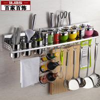 100 shelf wall storage spices tool holder supplies 304 stainless steel shelf