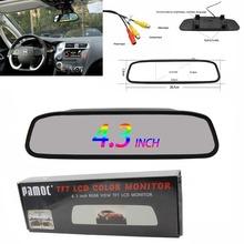 popular car pc monitor