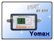sat signal meter promotion