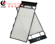 cabin filter price