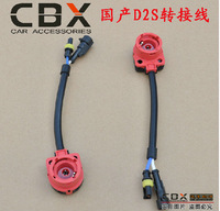 AMP to D2S Adapter Relay Harness HID Xenon Ballast Cables Wires Connector for Headlamp Light