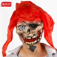 Halloween shock toys masquerade masks latex mask