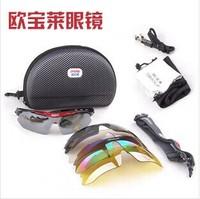 2014 NEW Brand bike Bicycle Jawbone Cycling Eyewear Glasses Sport Sunglasses UV400 3 Lens Sporting Sun Glasses Goggles