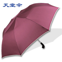 Umbrella folding umbrella ultralarge 213e superacids anti-uv bordered