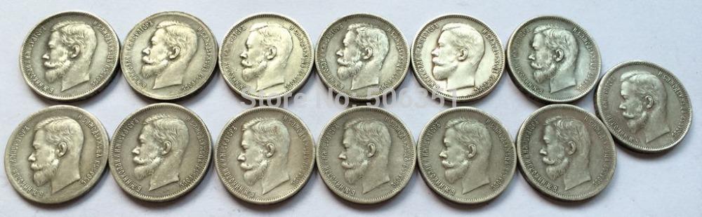 wholesale russia 50 kopeks <1901-1914> 13 COINS Free shipping(China (Mainland))