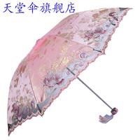 Vinyl umbrella folding sun umbrella anti-uv sun protection umbrella