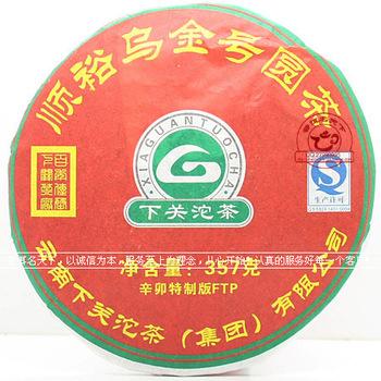 Гэ ча китай пу потерять вес продукции