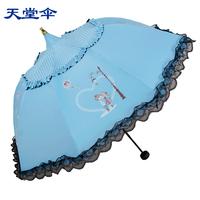 Sun umbrella anti-uv sun protection umbrella super sun umbrella folding
