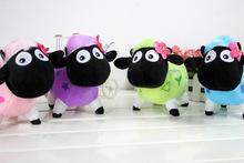 stuffed sheep toy promotion