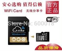 Brand J-Like 2014 new Flashair WiFi SD SDHC Card / WiFi SD Memory Card 8GB 16GB 32GB Class 10 For Canon Nikon Sony DSLR Free