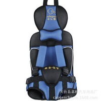 Five point harness baby Car Seat kids car seat child seat in the car kids car seat for Baby 9-36KG and 9 months-5 Years#04002-67
