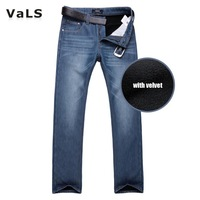 Brand Warm Thickness Winter Jeans Men : High Quality Autumn Casual Slim Velvet Men Jeans with Blue, Dark Blue and Light Blue