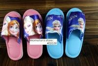 Free Shipping 12pairs/lot Cartoon Frozen Elsa&Anna children slippers 18.5cm