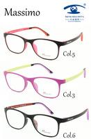 MC001 Free Shipping 2014 Ultem Optical Glasses Flexible Myopia Glasses Designer New Arrivals