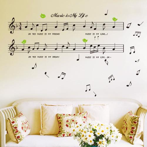 Acquista all 39 ingrosso online musica arredamento camera da - Musica da camera da letto ...