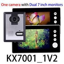 wireless digital video door phone price