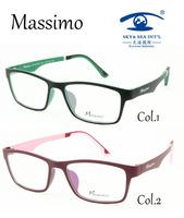 Free Shipping Decoration  Men Women Unisex Oculos de grau New Designer Eyeglasses Frame Ultem
