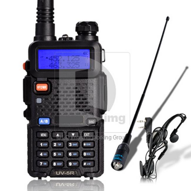 Package Price BAOFENG UV-5R Walkie Talkie UHF+VHF Dual Band/Dual Watch Two Way Radio FM Function + Nagoya NA-771 Antenna 015048(China (Mainland))