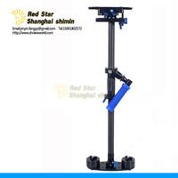 Carbon Fiber video stabilizer S-120 Steadicam steadycam Steadicam Camera Sled Arm & Vest DV camcorder
