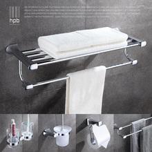 bath hardware accessories promotion
