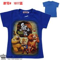0463 2014 New Spring & Summer 100% Cotton cartton hot bear coming Children Tshirt  Boys T shirt  kids  4 color