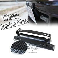 Universal Car Number Plate Adjustable