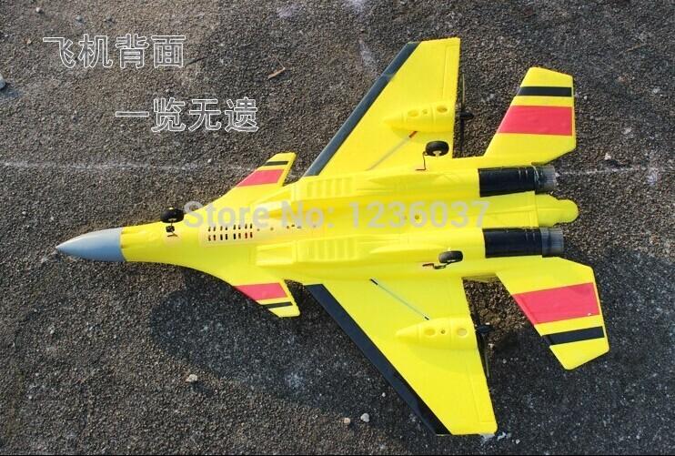 J 15 (航空機)の画像 p1_14