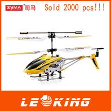 popular syma s107 mini