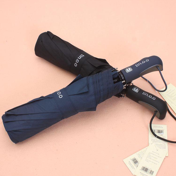 Free shipping Ultralarge 124cm male commercial folding automatic umbrella outdoor windproof folding umbrella double umbrella(China (Mainland))