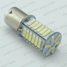 3157 lamp promotion