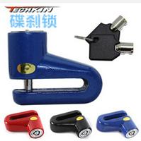 (Disc lock) 21031 bicycle lock / electric car disc lock / motorcycle lock / locking rack / anti-theft locks