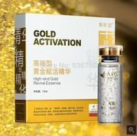 AFY 24k Pure Gold Foil Essence Hyaluronic Acid Liquid Cream Whitening Moisturizing Anti-Aging Skin Treatment Face Care Cream