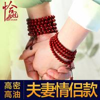 brand new 2014 Natural lobular red sandalwood bracelets sandalwood bracelet beads 108 granules