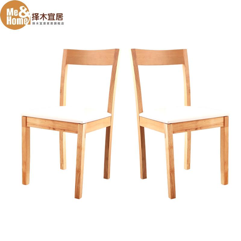 Cr ation mobilier en bois magasin darticles promotionnels 0 sur aliexpress - Ikea fauteuil plastique ...
