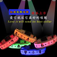 2014 Sailboat  LED Dog Collar Flashing Pet Collars Lighted Up Nylon Dog Collars Free Shipping