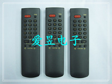 wholesale panasonic remote control