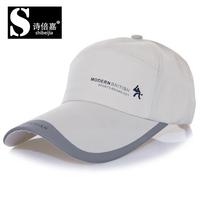 free shipping men hats Male hat lengthening brim anti-uv outdoor sun-shading 100% cotton sun hat summer sports baseball cap