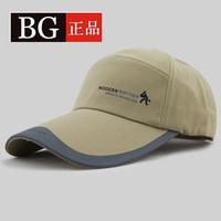 free shipping 2014 Male hat male outdoor sun hat sports cap baseball cap casual cap sunbonnet cap