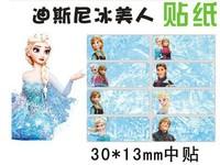 Scrapbooking Top Fasion 2014 New Frozen Name Stationery Cups Nursery Cartoon Sticker Waterproof Scratch 50pcs/lot Size 30*13mm