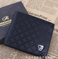 Short wallet. Man's wallet. Mr fashion purse, a short black Edition